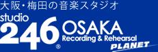 スタジオ 246osaka